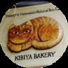 鎌倉で地元の人からも愛される、人気のパン屋を3軒はしごしてみた
