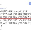 プレスリリース:女子高生が「本当にありがたい」とツイートした世界初可視化アプリをリリース