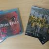 【池田朱那】映画「許された子どもたち」BD&DVD