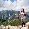 この春、登山を始めたい人へ 登山歴7年の単独登山女子が伝えたい「山の基本装備」の選び方