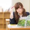 【ツール紹介】文章の日本語が正しいかチェックしよう