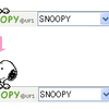 ニフティ、スヌーピーが登場する「SNOOPYツールバー」提供開始