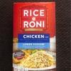【食レポ3】ご飯が恋しくなったので、アメリカ定番のご飯物を1ドルで買って作ってみた!