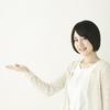 日本語を韓国語っぽく発音する究極の方法