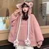 ボアパーカー ボアトップス クマ耳 肉球 韓国ファッション レディース ガーリー ストリート系