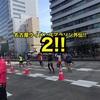 名古屋ウィメンズマラソン外伝・2!!「疲れ果てたら美女もエロエロ!の巻」