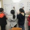 小学生から英語はどこまでやるべき?