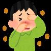 ヒノキ花粉始まる!