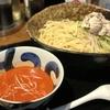 [ま]三ツ矢堂製麺「冷やし辛子味噌つけめん」を喰らう/三ツ矢堂史上最も辛いってさ @kun_maa