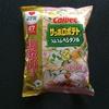 サッポロポテト 和歌山の味(はちみつ×南高梅味)