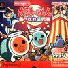 ナムコ発売のプレイステーション2作品の中で  どのゲームがレアなのかをランキング形式で紹介