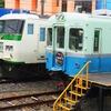 251系でJR東日本ラスト車販コーヒーを⑪・・・伊豆急下田駅でクモハ103系に遭遇!