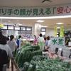 「当真精肉店」(JA マーケット)の「ゴーヤーちゃん・天ぷら弁当」 320円 #LocalGuides