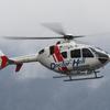 徳島県立中央病院ドクターヘリ EC135 JA824H