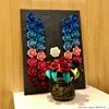 【告知】2/1(土)-2/29(土) 佐藤ローズの展示をいたします