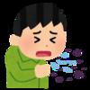 新型コロナ疑惑を体験① (全ては咳から始まった・・・会社を休む?、コロナハラスメント、保健所と病院の対応)