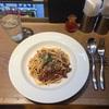 POTA PASTA渋谷店「奇跡のボロネーゼ」(渋谷駅/イタリアン/パスタ/500円ランチ)[お昼、なに食べよう]