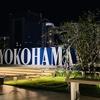 横浜駅にもあったんだ。