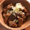 【もつ煮込みレシピ】八丁味噌と秋田味噌のブレンドは最高