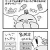 【四コマ】いちご好き...?