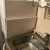 賃貸で食洗機を自力で設置!強力六角レンチでトラブル解決