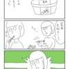 野沢菜のシャクシャク感にやられた