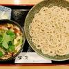 そば処 木の芽 @石川町  肉せいろ蕎麦