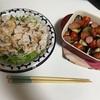 夏っぽい夕ご飯☆野菜たっぷりがいいよね