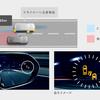 トヨタC-HRって左後方視界が悪いの???