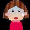 妊娠後期(29週1日頃)、やはりりんご病にかかっていました・・