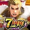 RPGスマホゲーム【TOP35】