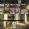 Dominion Online 対戦録 479