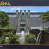 黒杭川ダム