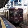 今日の阪急、何系?①62…20191224