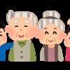 【高齢者】脳トレ!クイズ!100問