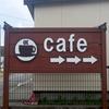 cafe botchi★ カフェ ボッチ