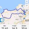のんびりキコキコサイクリング 福岡の自転車道編その2 「遠賀宗像自転車道」