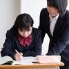 高校受験体験記④内申点を上げる簡単な方法