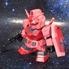 RX-78/C.A. キャスバル専用ガンダム 【ガシャポン戦士f リペイント】