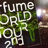 「Perfume WORLD TOUR 2nd」を観る
