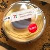 お芋のモンブランプリンパフェ@セブンイレブン