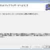 Aoiの0.0.5をリリースしました。
