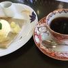 藤田記念庭園大正浪漫喫茶室のバルサミィアップルとアイスクリームとブレンドコーヒー(弘前市)