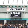 25th L'Anniversary 1日目 (2017/4/8) レポート-2