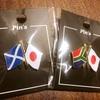 【発見!】日本・南アフリカ・スコットランド クロスフラッグピンズを発見!!!