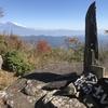 11/3に、登山道の整備へ参加しました。