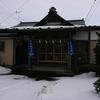 東館神社:お東さんの愛称で親しまれるパワースポット。縁結び、商売繁盛にも|秋田市楢山