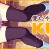 【宣伝】KUU-DOLL[くうドール]応援キャンペーン!【またか!】
