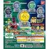 【単品購入可&設置場所情報】宇宙戦隊キュウレンジャー キュータマ02