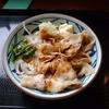 丸亀製麺の「コク旨豚しゃぶぶっかけ」が新感覚で超ウマかった!